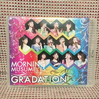 モーニングムスメ(モーニング娘。)のモーニング娘。'15 コンサートツアー GRADATION Blu-ray(女性アイドル)