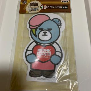 ビッグバン(BIGBANG)のKRUNK×BIGBANG一番くじショコラティエI賞ダイカットメモ帳(アイドルグッズ)