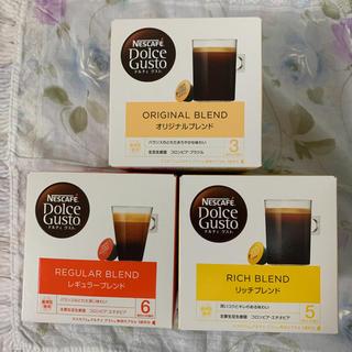 ネスレ(Nestle)のネスレ ドルチェグスト カプセル(コーヒー)