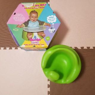 バンボ(Bumbo)のバンボ Bumbo ベビーソファー チェア 赤ちゃん 椅子(その他)