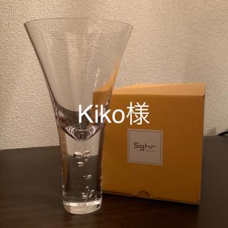 スガハラ(Sghr)のSghr ワイングラス(グラス/カップ)