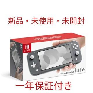 ニンテンドースイッチ(Nintendo Switch)のNintendo Switch Lite 本体 グレー(携帯用ゲーム機本体)