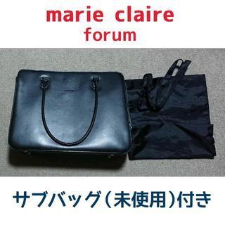 マリクレール(Marie Claire)のサブバッグ付★marie claire forum 黒ビジネスハンドバッグ 就活(トートバッグ)
