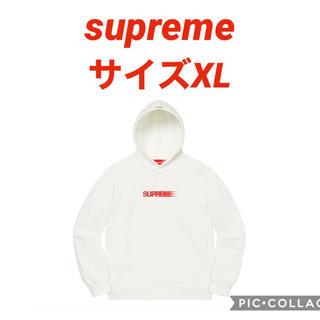 シュプリーム(Supreme)のサイズXL supreme Motion Logo Hooded モーションロゴ(パーカー)