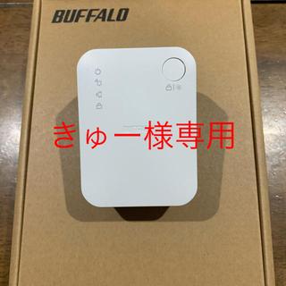 バッファロー(Buffalo)のBUFFALO WiFi無線LAN中継機 WEX-733DHP/N(PC周辺機器)
