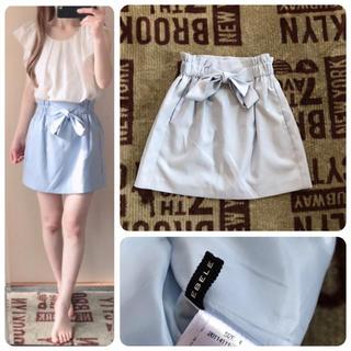 EBELE MOTION/リボン付きスカート