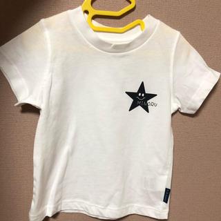 名前入りTシャツ(オーダーメイド)