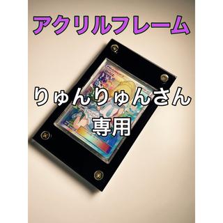 ドラゴンボール(ドラゴンボール)のりゅんりゅんさん専用(カードサプライ/アクセサリ)