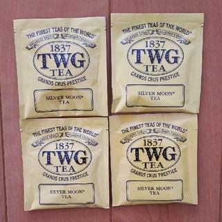 TWG 2種類 8パック(茶)