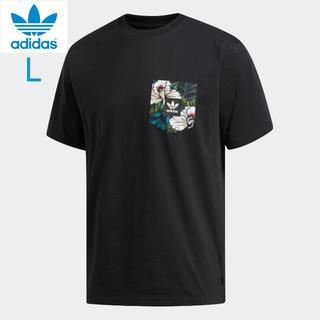 アディダス(adidas)のアディダス 半袖Tシャツ 【新品】  L(Tシャツ/カットソー(半袖/袖なし))