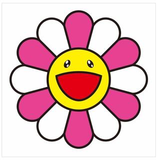 手渡し可能 2種類セット 村上隆 版画 フラワー お花 カイカイキキ レインボー(版画)