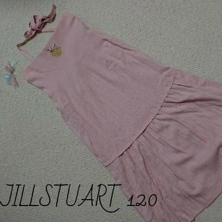 ジルバイジルスチュアート(JILL by JILLSTUART)のNo.068【120】新品 ジルスチュアート ベアトップワンピース(ワンピース)