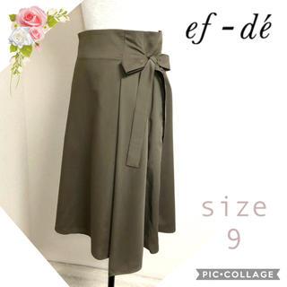 エフデ(ef-de)のef-deエフデ(サイズ9)サイドリボンのハイウエストスカート (ひざ丈スカート)