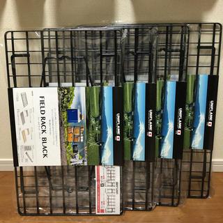 ユニフレーム(UNIFLAME)のユニフレーム  フィールドラック 新品未使用品 4枚セット(テーブル/チェア)
