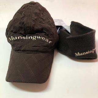 マンシングウェア(Munsingwear)のMunsingWear 帽子 ヘアバンド付き タグ付き フリーサイズ(キャップ)