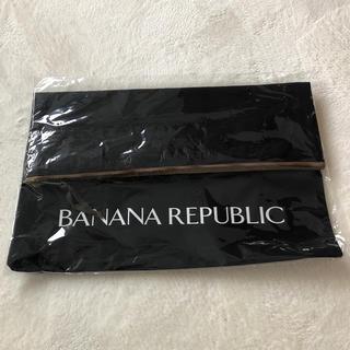 バナナリパブリック(Banana Republic)のクラッチバッグ キャンパス生地 黒(クラッチバッグ)