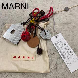マルニ(Marni)のMARNI マルニ キーケース ペンダント 新品 小物 キーホルダー(キーホルダー)