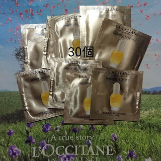 ロクシタン(L'OCCITANE)のロクシタン ディヴァイン インテンシヴオイル サンプル 30個セット(ブースター/導入液)