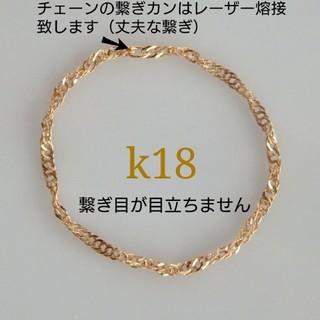 yua様専用ページ k18リング 18金リング(リング)