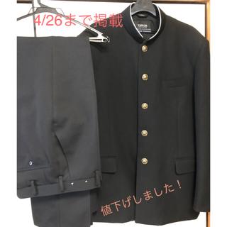 学生服 学ラン ズボン付(スーツジャケット)