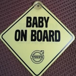 ボルボ(Volvo)のボルボ BABY ON BOARD サイン(車外アクセサリ)