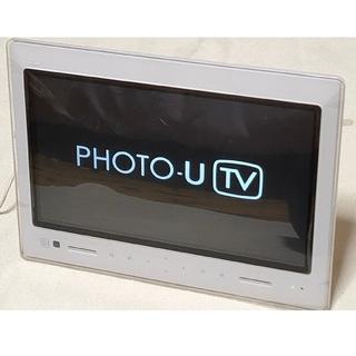 エーユー(au)のTV付フォトフレーム au PHOTO-U TV ZTS11 新品、未使用(テレビ)