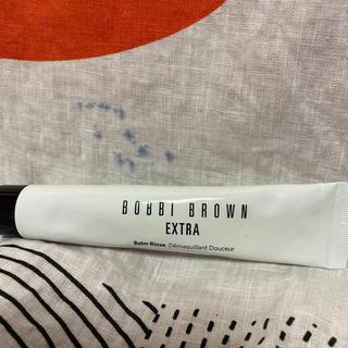 ボビイブラウン(BOBBI BROWN)のBOBBI BROWN☆ボビィブラウン☆エクストラバームリンス☆残量9割(クレンジング/メイク落とし)