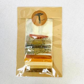えびカレー スパイスセット レシピ付 自宅でスパイスカレー グルテンフリー(調味料)