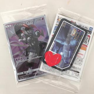 ポケモン(ポケモン)のミュウツーの逆襲 ポケモンカード アーマードミュウツー 2個セット(カード)