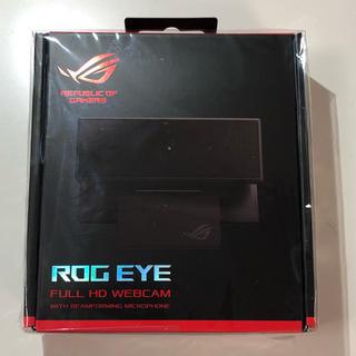 エイスース(ASUS)の新品未開封 WEBカメラ ROG EYE 1080p 60fps webカメラ(PC周辺機器)