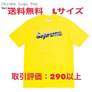シュプリーム(Supreme)の込 SUPREME CHROME LOGO TEE YELLOW L(Tシャツ/カットソー(半袖/袖なし))