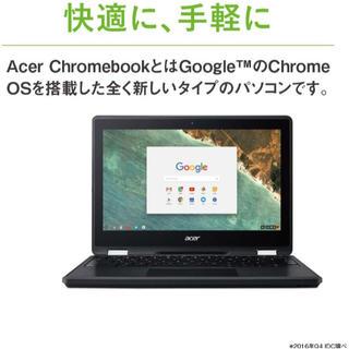 エイサー(Acer)のAcer ノートPC Chromebook R751TN-N14N 11.6型(ノートPC)