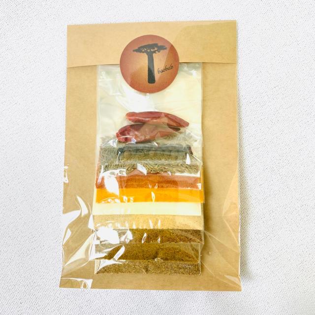 キーマカレー ビーフ ミンチ スパイスセット レシピ付 グルテンフリー 食品/飲料/酒の食品(調味料)の商品写真