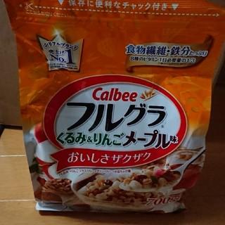 カルビー(カルビー)のCalbeeフルグラくるみ&りんごメープル味700g(米/穀物)