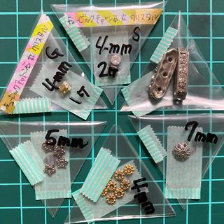 キワセイサクジョ(貴和製作所)の金属パーツ 6種類(各種パーツ)
