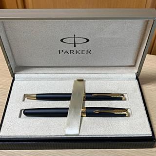 パーカー(Parker)のパーカー 万年筆・ボールペンセット(その他)