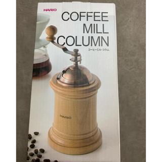 カルディ(KALDI)のgu-san様専用♡コーヒーミル♡豆、瓶ボトルの3点セット♡(コーヒーメーカー)