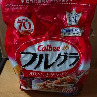 カルビー(カルビー)のCalbeeフルグラ800g(米/穀物)