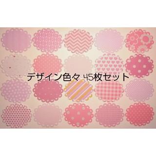 ミニ★メッセージカード『ピンク♡デザインミックス』 (カード/レター/ラッピング)