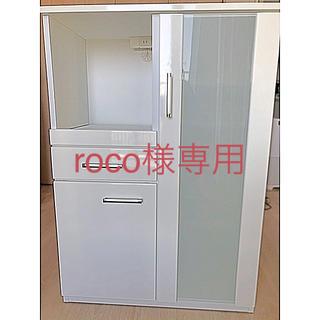 ニトリ(ニトリ)のroco様専用 ニトリ食器棚 キッチンボード(キッチン収納)