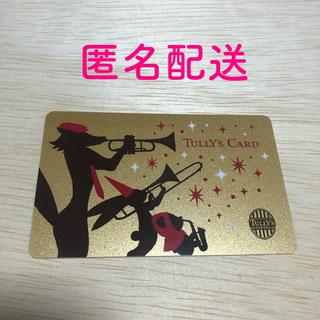 タリーズコーヒー(TULLY'S COFFEE)のタリーズカード クリスマス コレクション用(ノベルティグッズ)