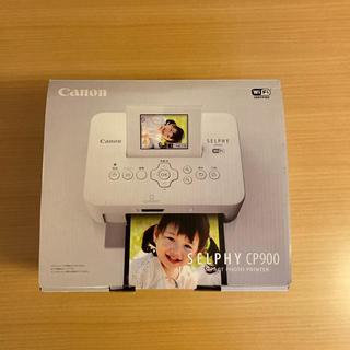 キヤノン(Canon)のCanon SELPHY CP900 (WH) キャノン プリンター 900(その他)