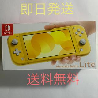 ニンテンドースイッチ(Nintendo Switch)の任天堂 スイッチ ライト イエロー 新品未開封 (家庭用ゲーム機本体)