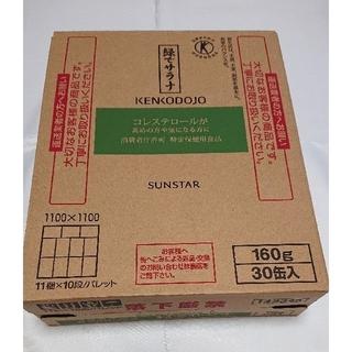 サンスター(SUNSTAR)の緑でサラナ☆サンスター 30缶+20缶(その他)