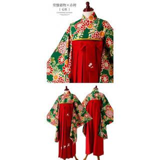 キャサリンコテージ(Catherine Cottage)のキャサリンコテージ  袴 グリーン 赤 120cm 和装 着物(和服/着物)