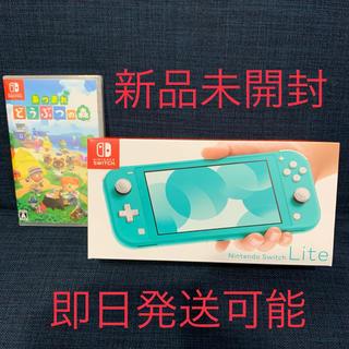 ニンテンドースイッチ(Nintendo Switch)のNintendo Switch Light ターコイズ どうぶつの森セット(家庭用ゲーム機本体)