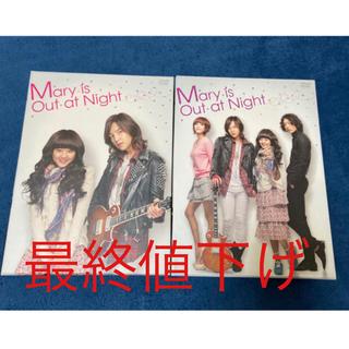 メリは外泊中 DVD BOX1,2 セット チャングンソク (おまけ付)(TVドラマ)