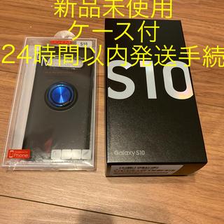ギャラクシー(Galaxy)のGalaxy S10 simフリースマートフォン プリズムホワイト ケース付(スマートフォン本体)