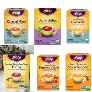 yogi teaお試しセットその2(ティーバッグ5つ)(茶)