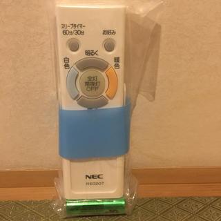エヌイーシー(NEC)のNEC 照明器具用リモコン LEDシーリングライト用 電池別売 RE0207(その他)